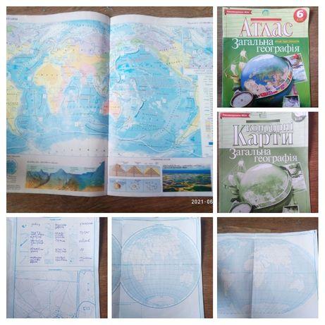Комплект: Атлас,Загальна география,6 класс, контурная карта к нему