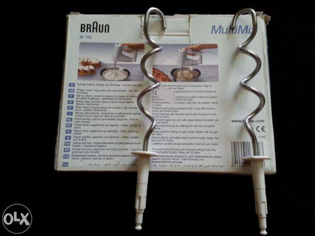 Varetas para batedeira Braun Multimix M700