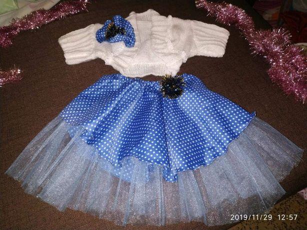Болеро +пышная юбка