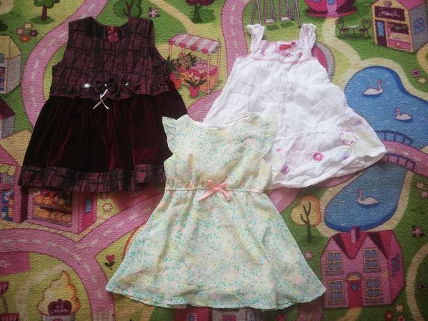 Suknienka sukienki zestaw sukienek 1, 5-2 lata 92 cm