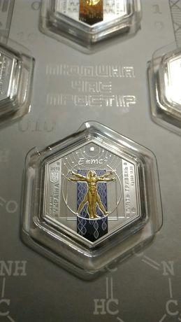 Набор срібних монет НБУ до 100р Нац. Академії Наук, 4шт