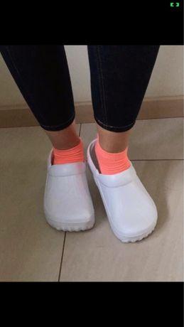 Buty zarezerwiwane