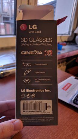 Okulary 3d LG do telewizora smart tv 2 sztuki