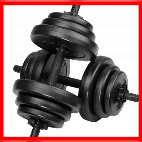 ZESTAW HANTLI 40kg obciążenia 2x20kg trening w domu *darmowa dostawa*