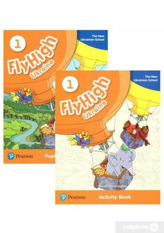 Fly High. 1 клас (комплект из 2 книг)