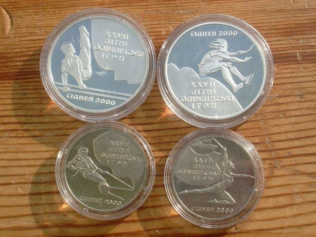 Монеты Сидней 2000, XXVII летние Олимпийские Игры