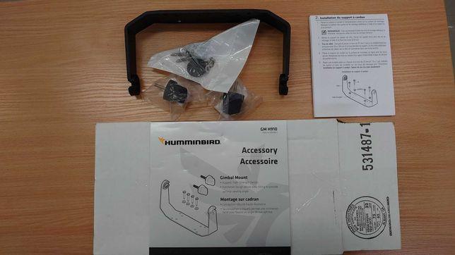 Uchwyt echosondy Humminbird Helix GM H910