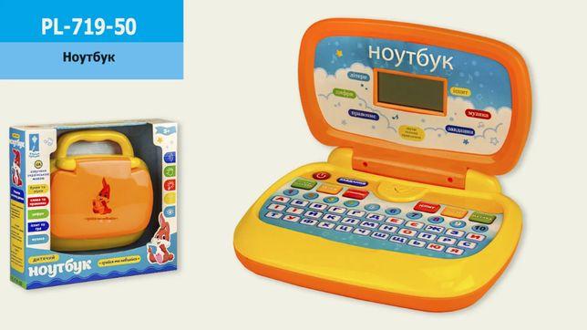 Детский обучающий ноутбук озвучен на украинском 6 режимов, музыкальный