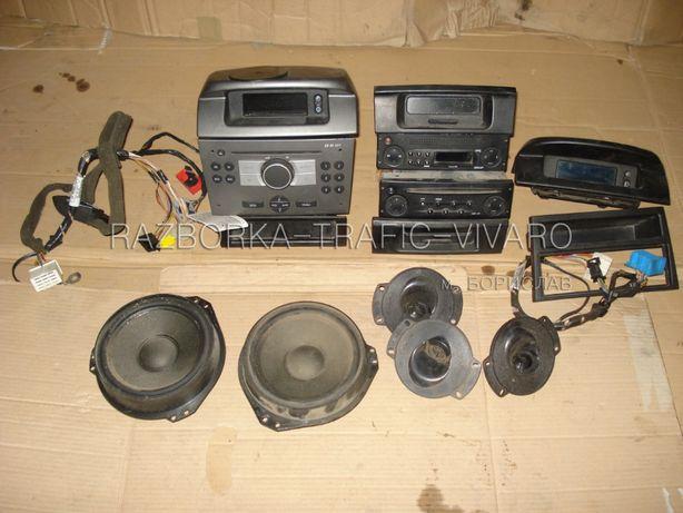 Магнитола на Opel Vivaro Дисплей Часы Renault Trafic Мультируль Радио