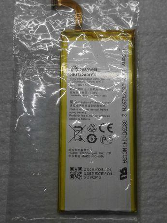 Bateria HB3742A0EBC para P6, P7 Mini ,G600 NOVA!!!