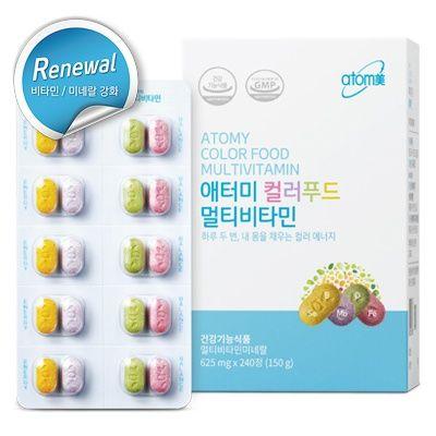 Натуральный мультивитаминный комплекс с Южной Кореи