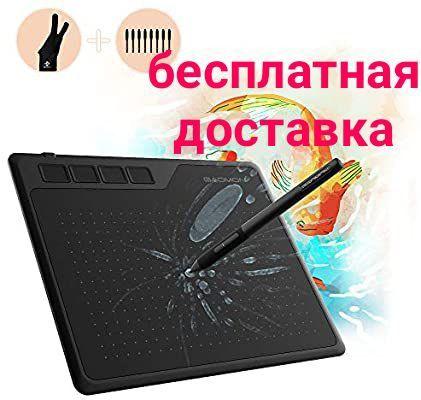 Графический планшет Gaomon S620 с перчаткой