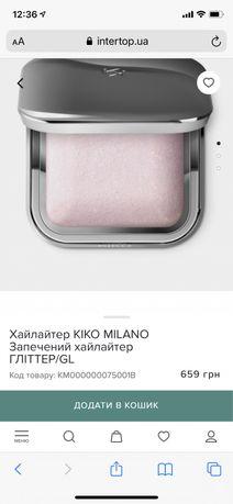 Kiko Хайлайтер Glitter Baked