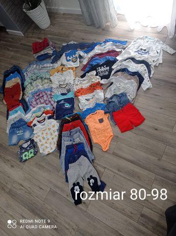Paka ubrań dla chłopczyka