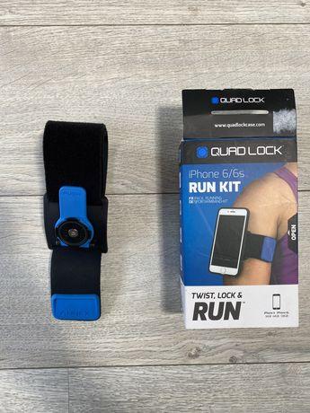 Opaska na ramie quad lock sports armband