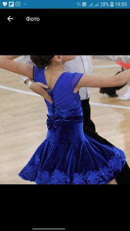 Рейтинговый  бейсик для бальных танцев