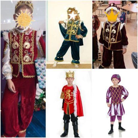 карнавальный костюм принц король паж