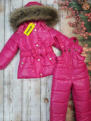 зимние комплекты ,куртки,пальто