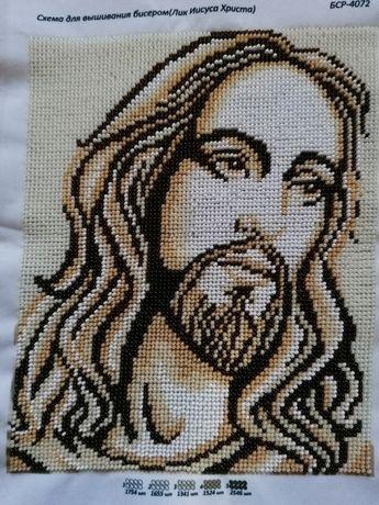Образ Ісуса Христа