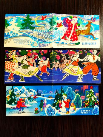 Новогодние открытки Мистецтво