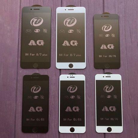 Матовое защитное стекло на iPhone 6/s/7/8/Plus/+/X/Max/12/11 Pro/Айфон