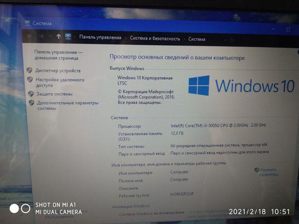 Обменяю ноутбук (HP core i3 5005u 12/240) на скутер или мопед