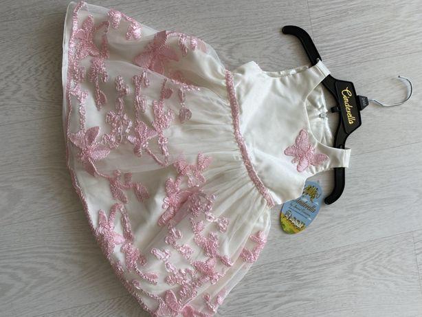 Cinderella piękna sukienka na wiek 2 lata