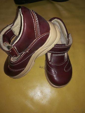 Nowe buty dziecięce rozmiar 22