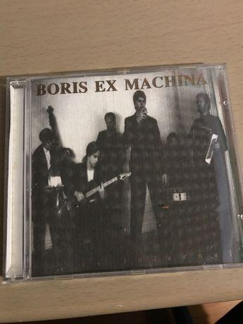 Boris ex machina cd