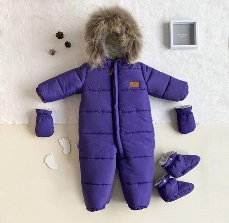 Зимний комбез , костюм , куртка