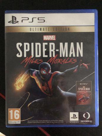 Spider Man: Miles Morales PS5