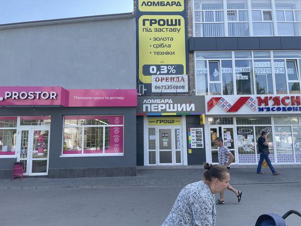 Помещение по проспекту Л. Украинки 18