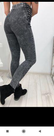 Nowe spodnie 36 damskie