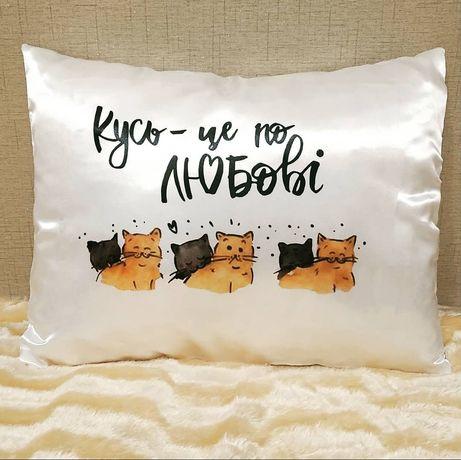 Продам декоративную/сувенирную подушку