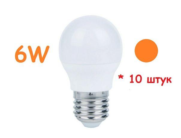 10 штук - Светодиодные лампы 6 Вт SUNDAY MINI-627