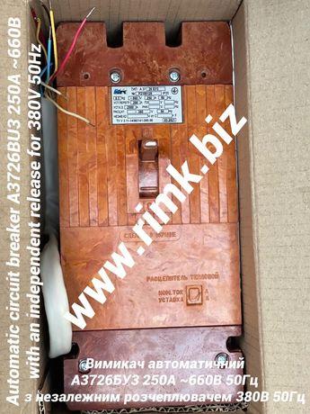 Автоматические выключатели А3726, А3722, А3724, А3721, А3725 160-250А