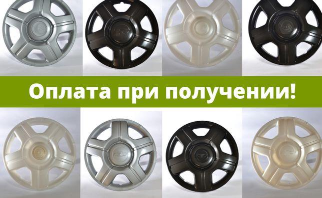 Колпаки на диски Р14! Chevrolet,Daewoo,АвтоЗАЗ,ВАЗ,Лада,