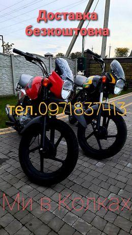 Безкоштовна доставка по Україні.Bajaj boxer125/150 5 передач(Індія)
