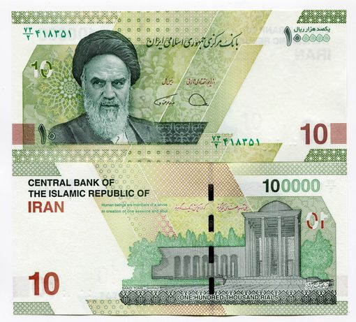 Irão Nota de coleção 100 000 Rials Não Circulado Novo 2021 Novidade