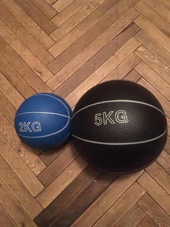 Медбол для кроссфита 5 и 2 кг. Утяжеленный мяч.