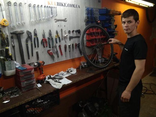 Вело мастерская Ремонт велосипеда вело запчасти вело сервис веломастер