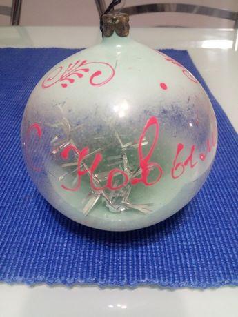 Стеклянная игрушка на ёлку шар большой
