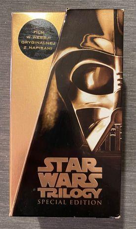 Gwiezdne Wojny VHS specjalna edycja kolekcjonerska