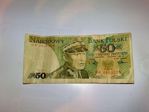Продам купюру 50 злотих польських 01.12.1988 року. Стан, як на фото.