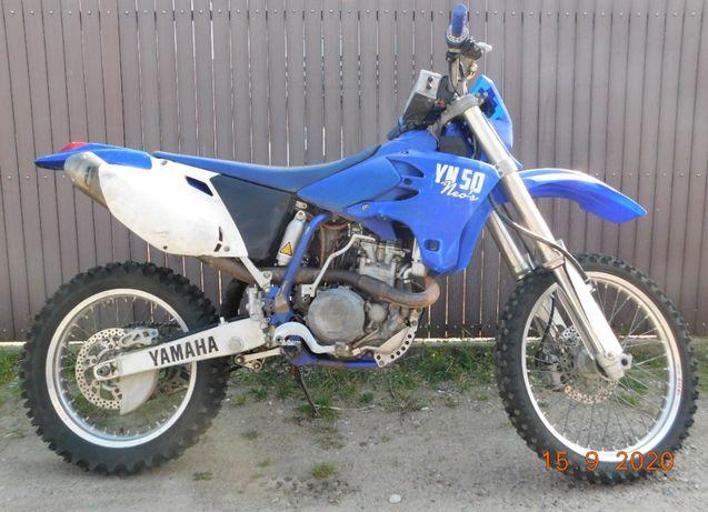 Yamaha WR 450, 2005r.