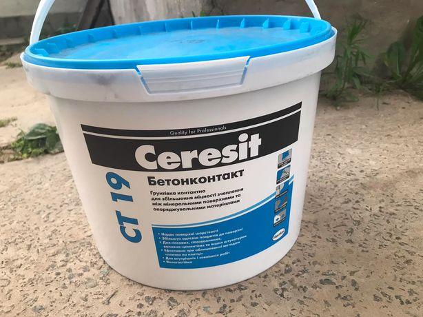 Грунтовка адгезионная 15 кг Ceresit Бетонконтакт СТ 19