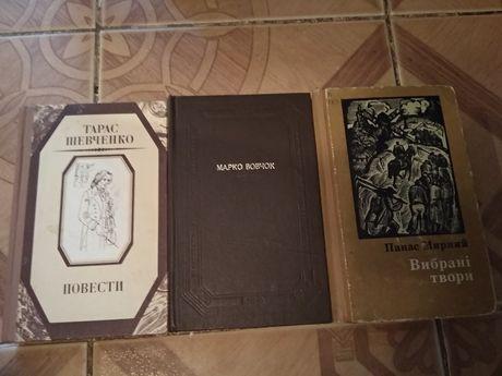 Книги по украинской литературе