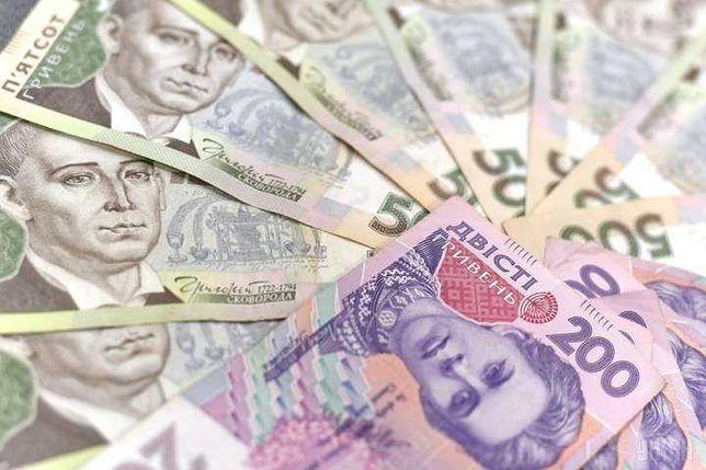 Деньги в долг. Частный займ на карту, кредит без залога. Вся Украина!