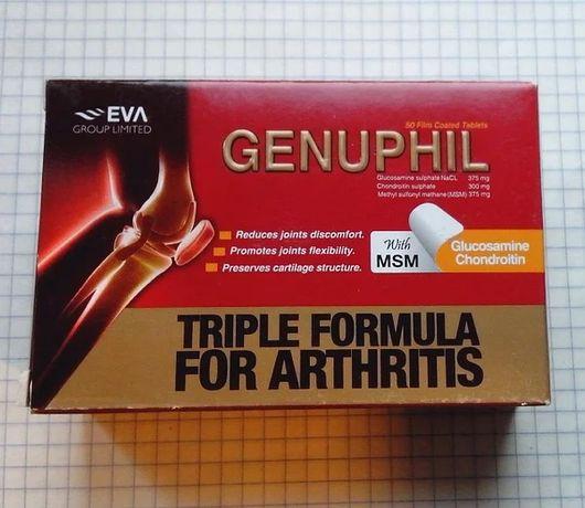 Genuphil с Египта. Генупхил