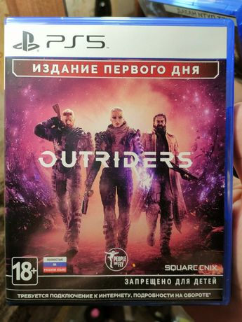 Outriders PS5 русская версия